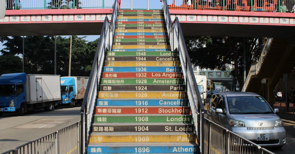 Olympic Steps