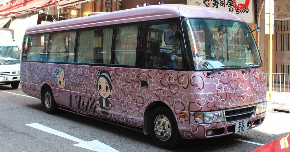 The Cute Bus