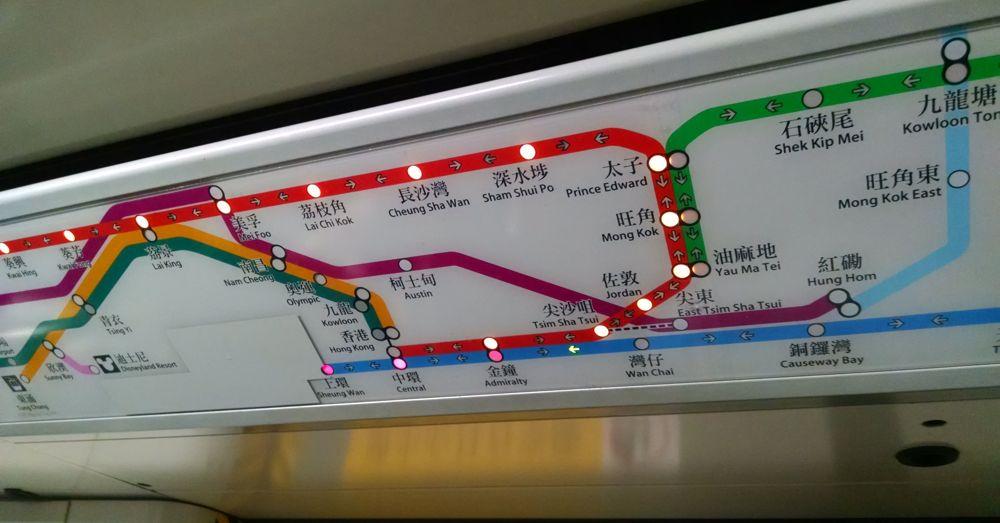 Hong Kong Subway