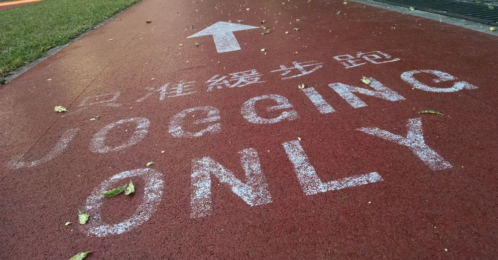 Jogging Only
