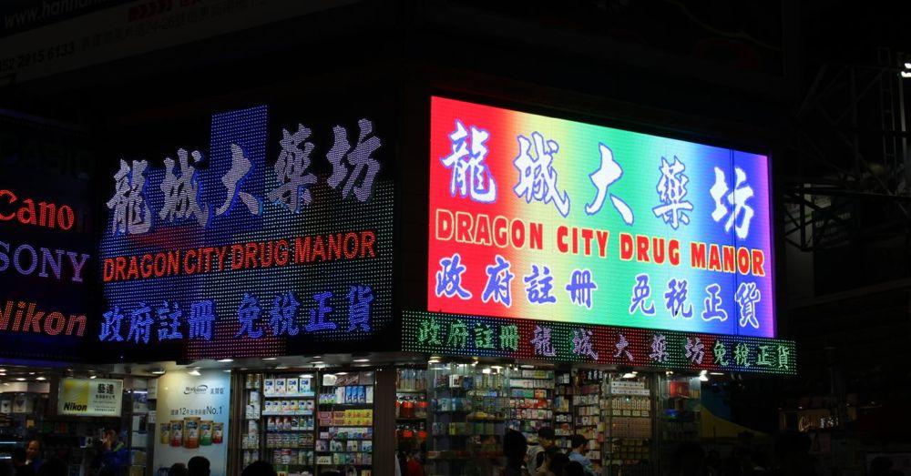 Dragon City Drug Manor