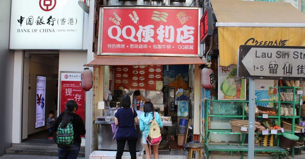 QQ Skewer