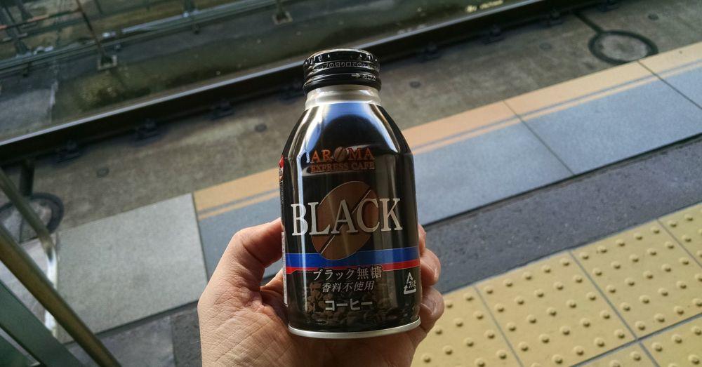 Aroma Black