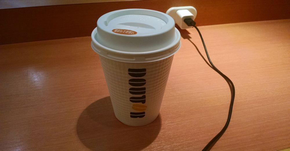 Doutor Coffee to Go