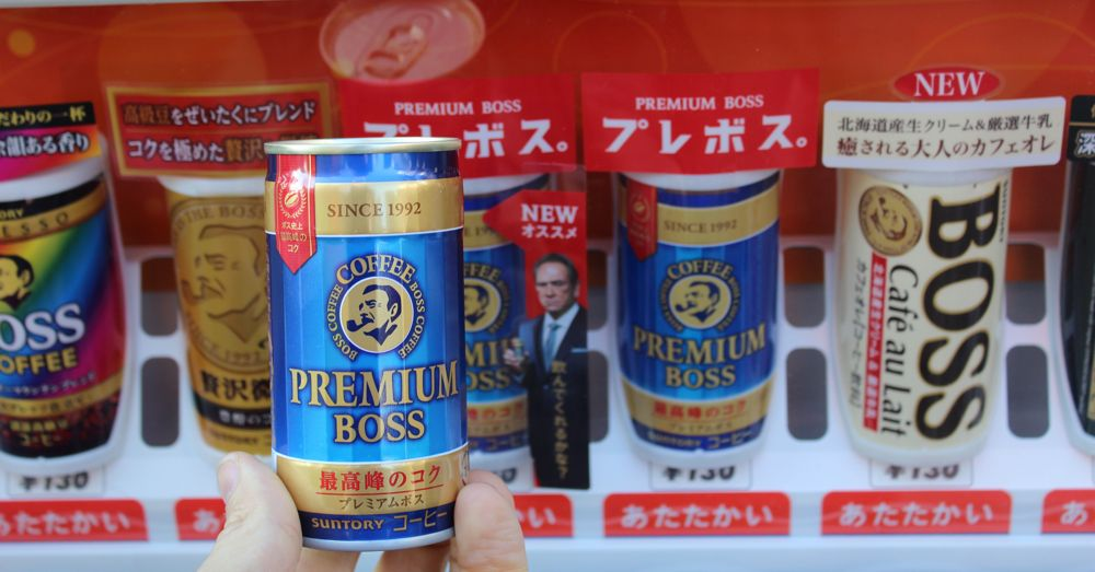 Boss Coffee in a can
