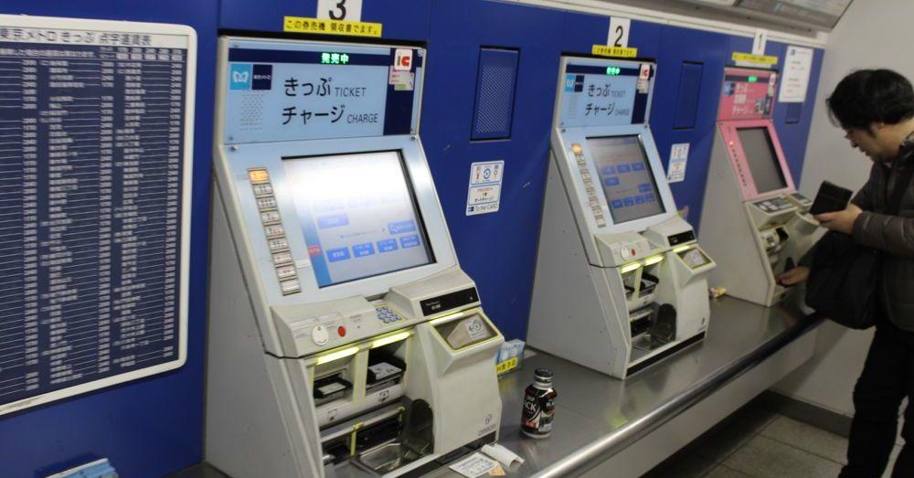 Tokyo subway ticket terminals.