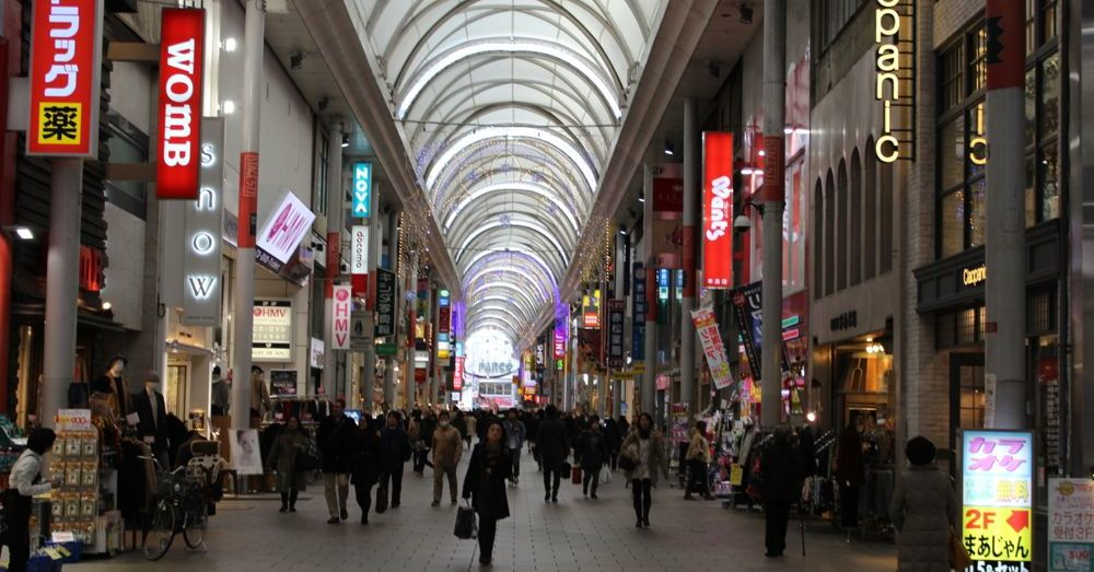 Shopping Street, Hiroshima