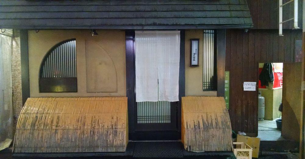Tsukunejima