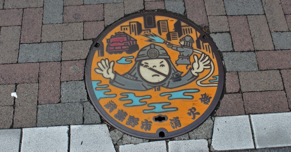 Japan has the best sewer covers.