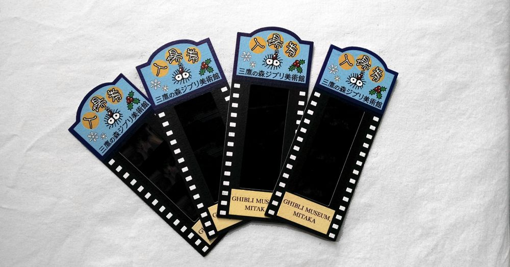 ... even cooler Ghibli Museum tickets!