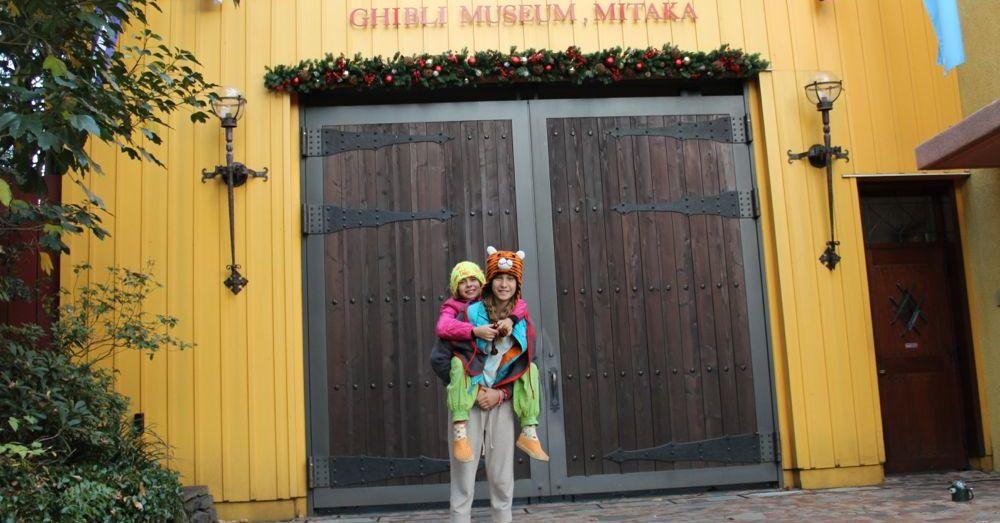 Ghibli Museum, Parting Shot