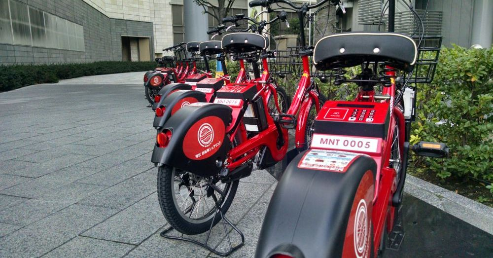 Rentable Red Bikes