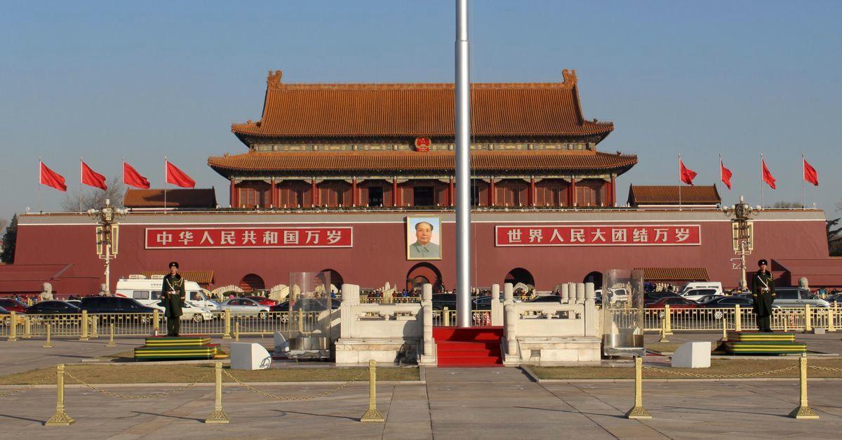 China (coming soon)