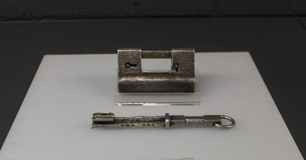 Lock Museum