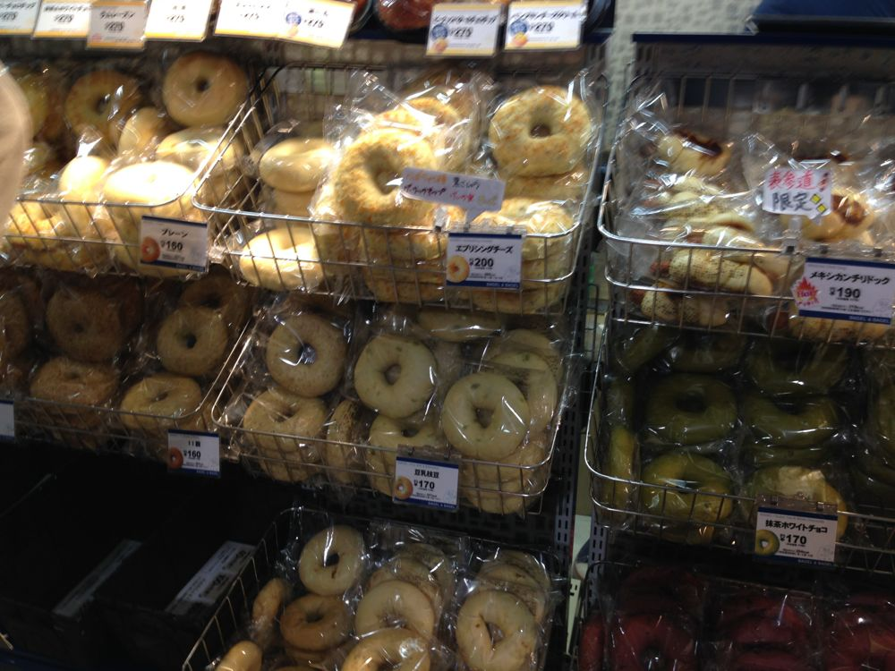 Bagels for Jackie