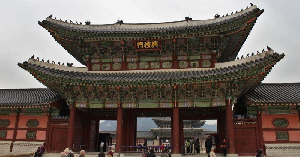 Entry to Gyeongbokgung Palace