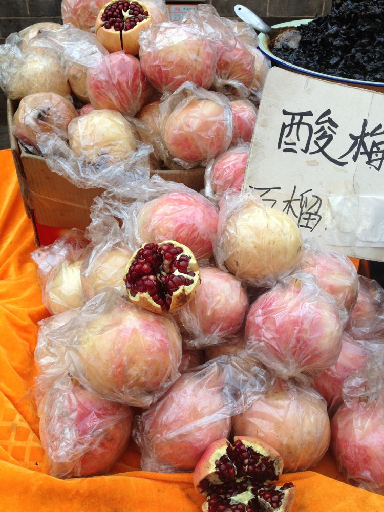 Juicy pomegranates