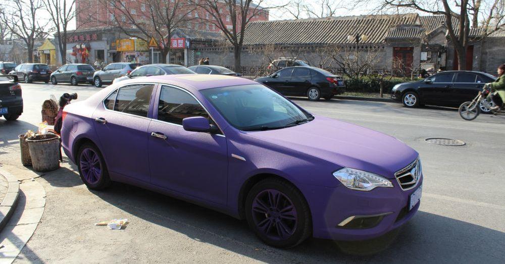 Sparkly Purple Car