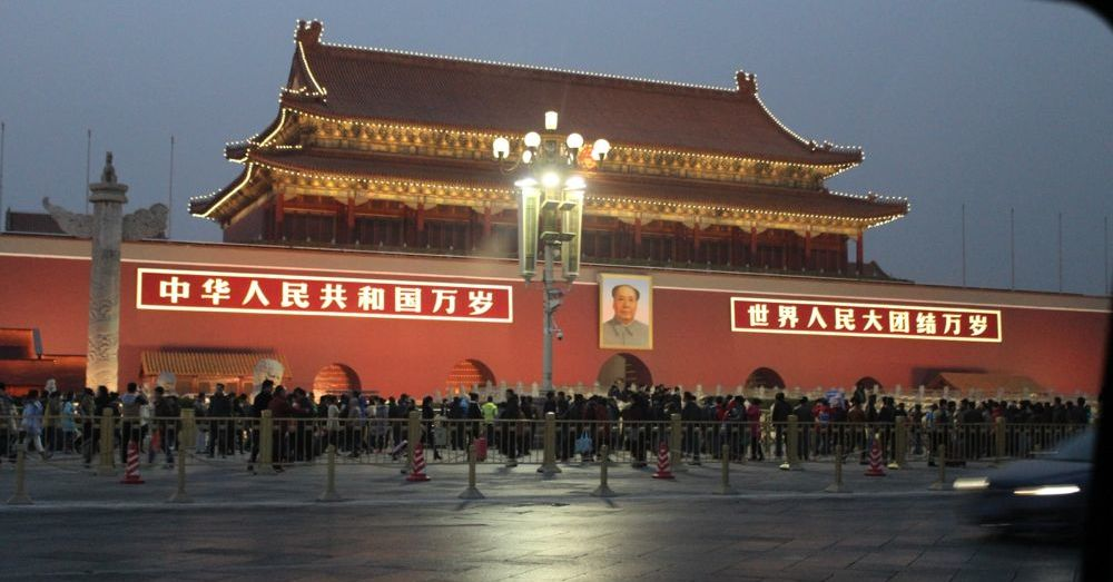 Night time at Tiananmen Square