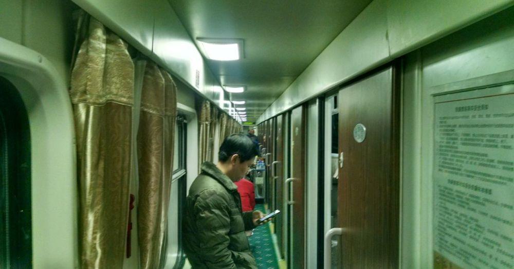 Train to Xi'an