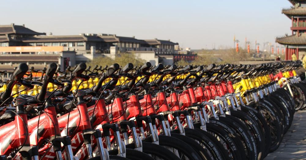 Bikes on the Xi'an City Wall
