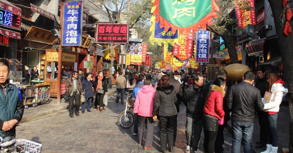 Beiyuanmen Muslim Market