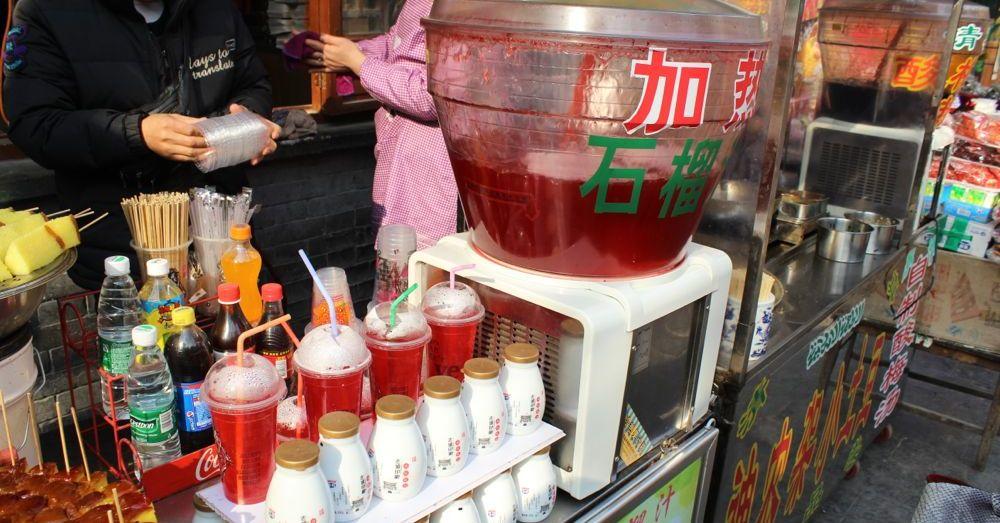 Hot Pomegranate Juice!