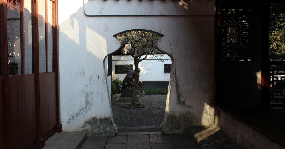 Doorway in Yuyuan Gardens