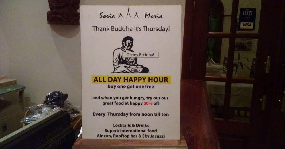 Thank Buddha It's Thursday
