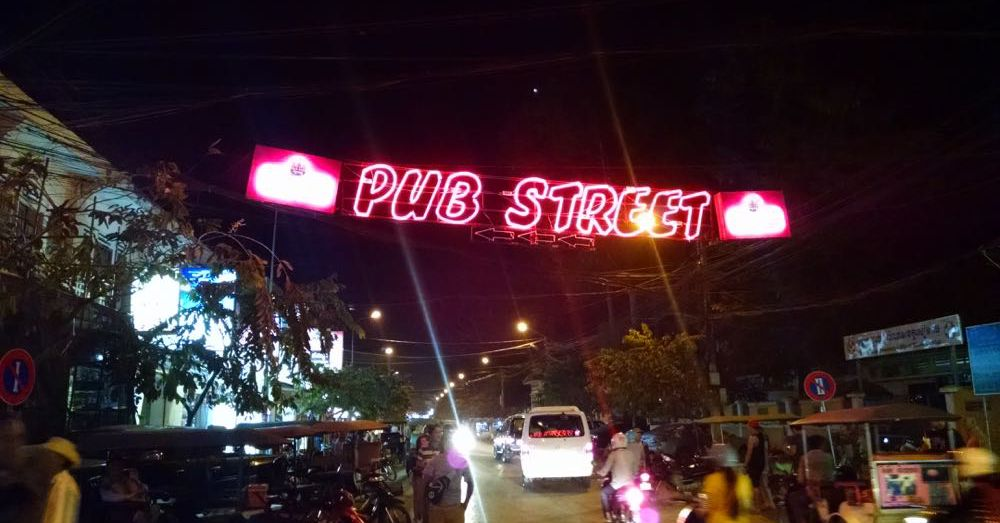 Come on down to Pub Street.