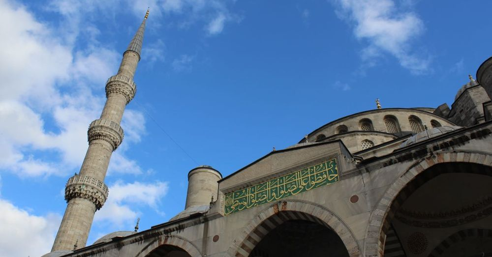 Inside the courtyard of the Blue Mosque .