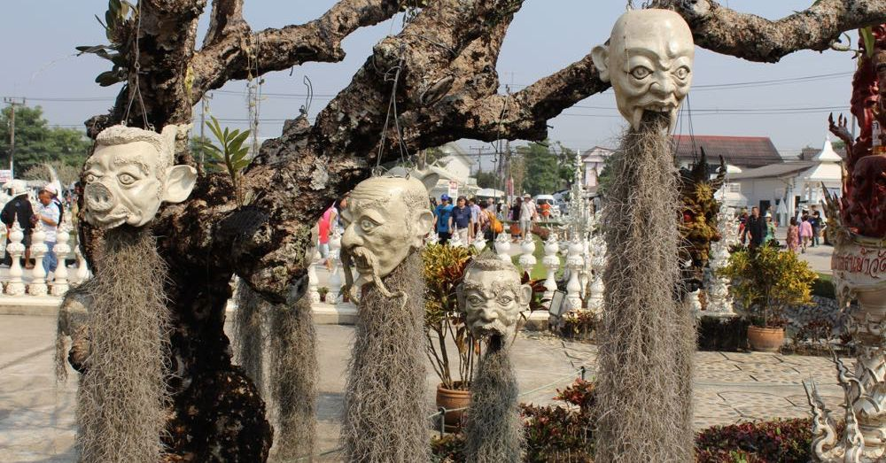 Traditional Demons, White Temple