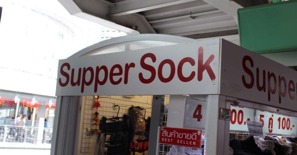 Supper Sock