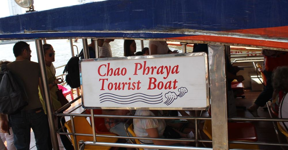 Is this the tourist boat?