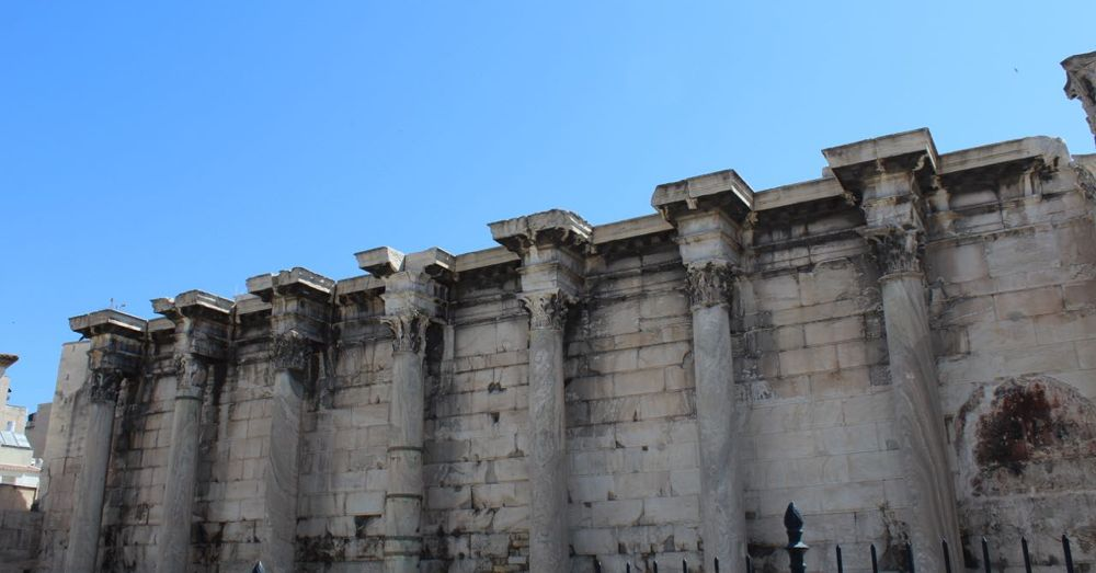 Wall of Hadrian's Library