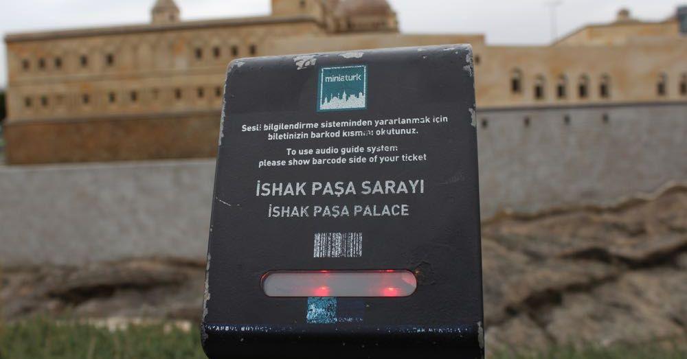 Speaker Box at Miniatürk
