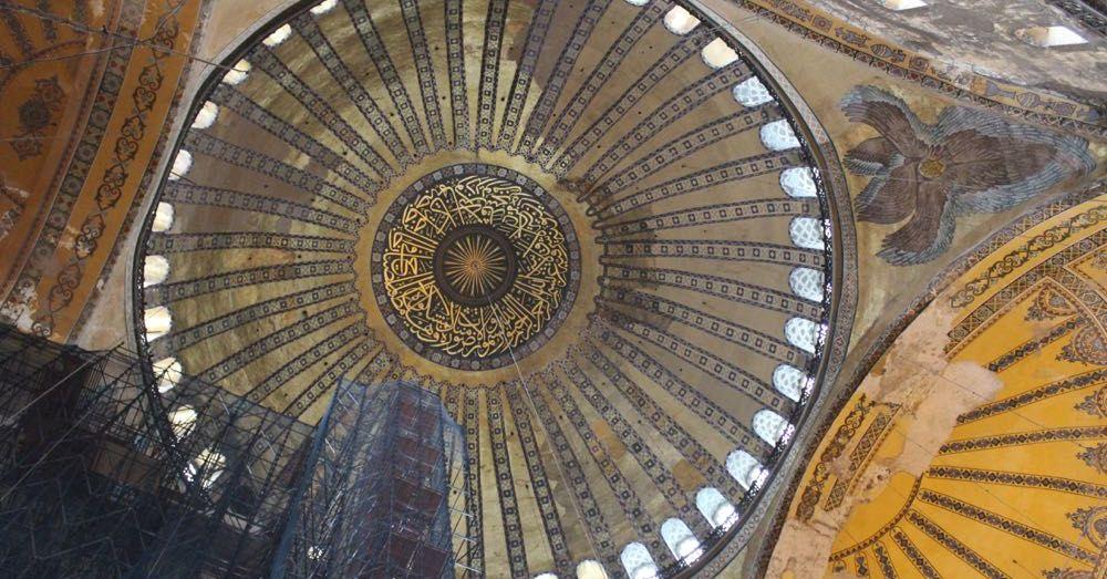 Hagia Sofia: Central Dome