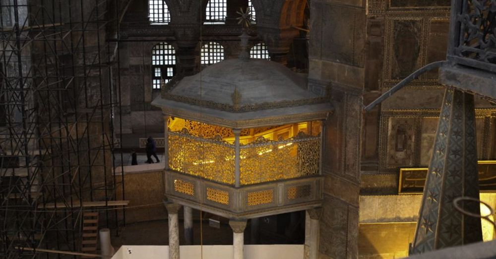 Sultans' Loge