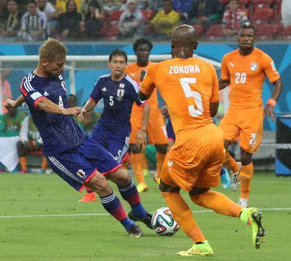 It started so well. Keisuke Honda's opening goal for Japan against Ivory Coast in Brazil.