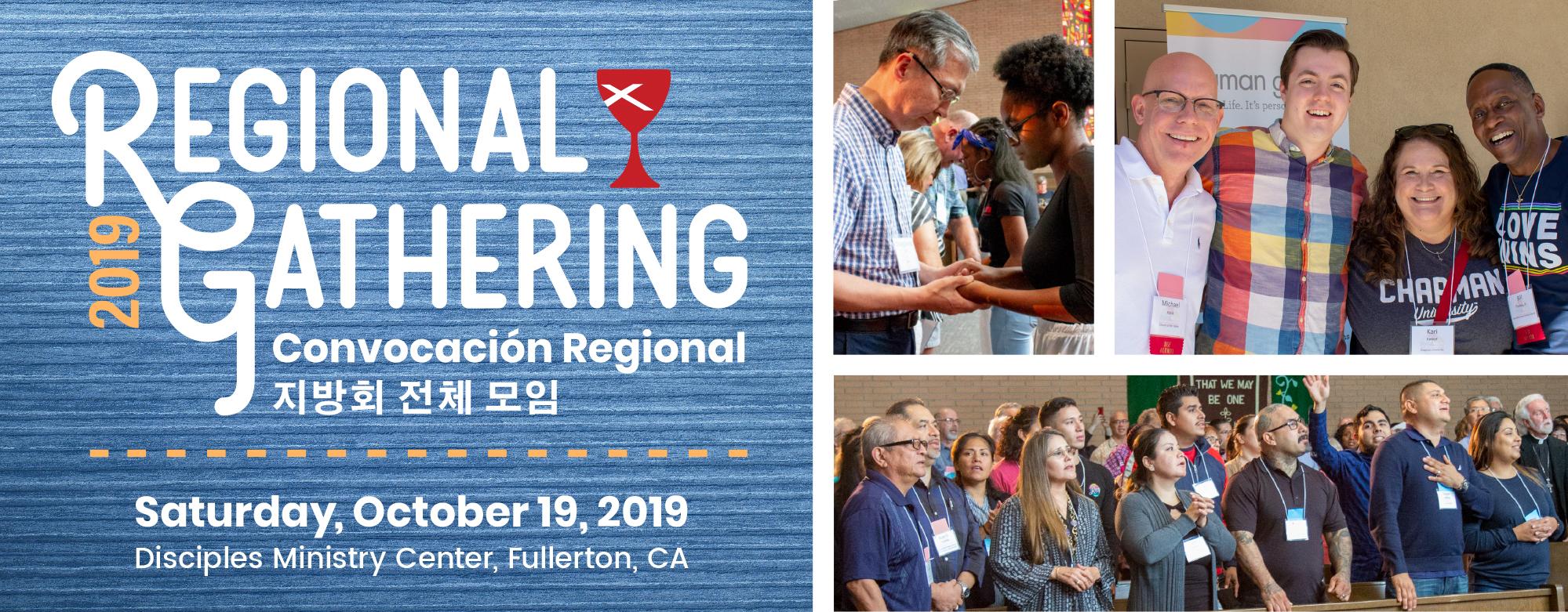 regional gathering banner-2.jpg