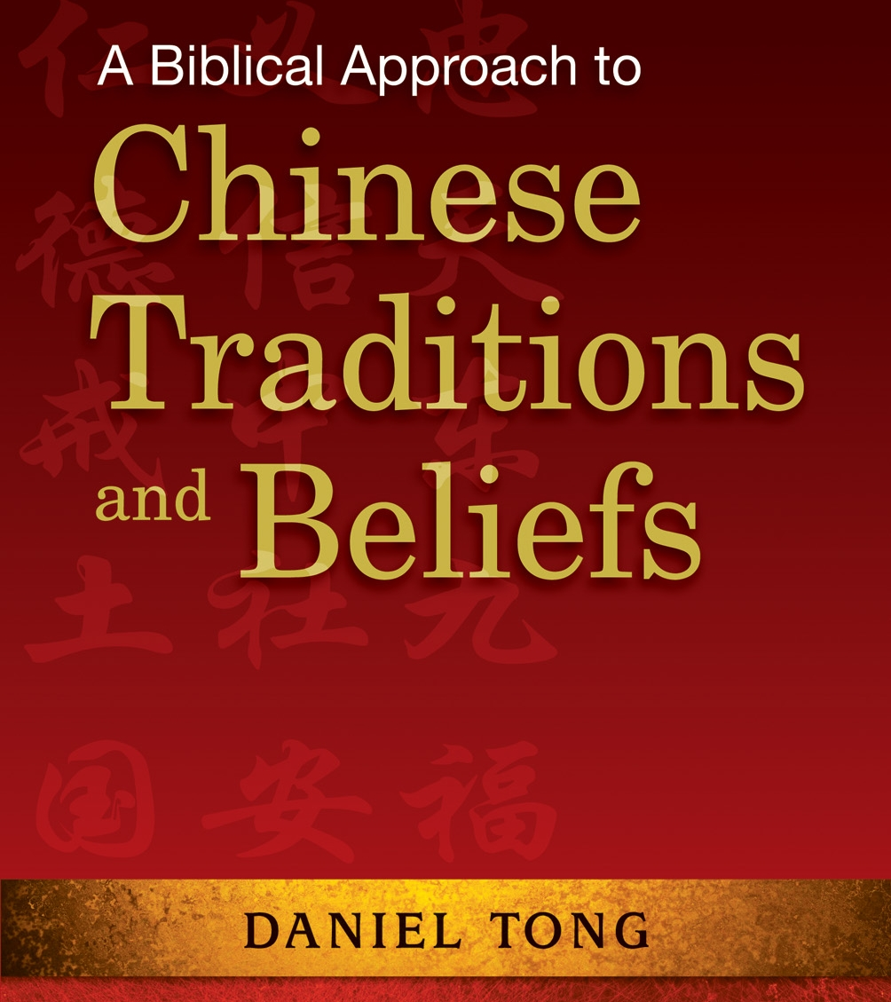 Chinese_Traditions_eng.jpg