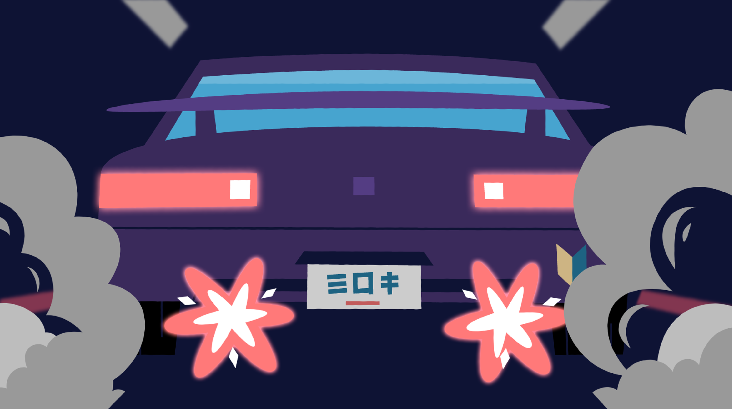 21-Car.png
