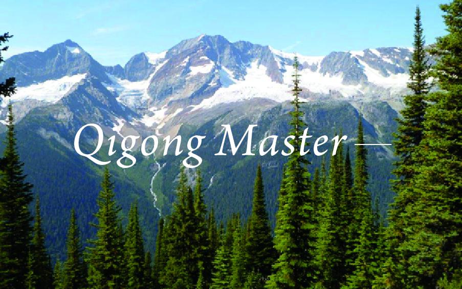 master-ming-kit-kwan-qigong.jpg