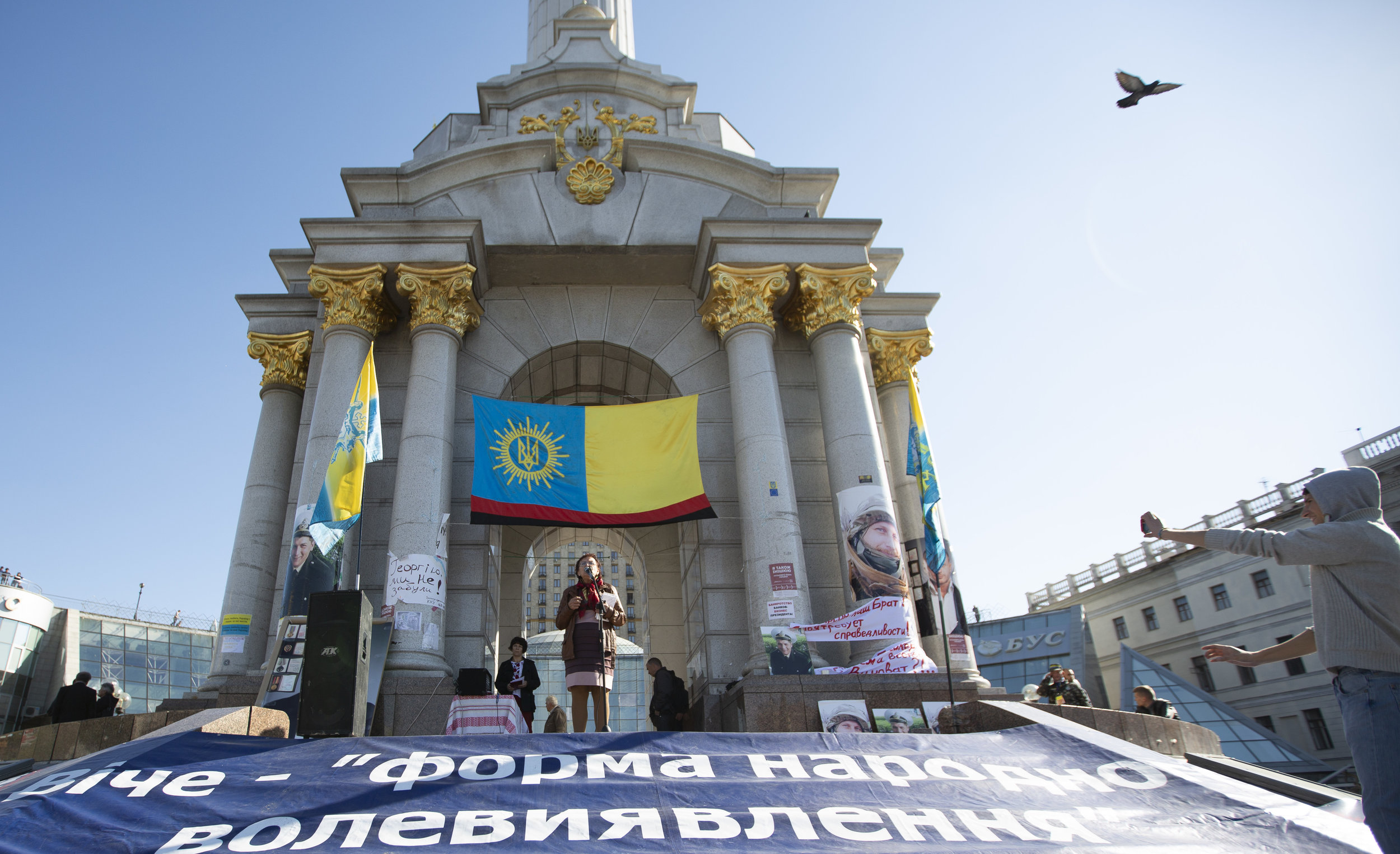 A political rally in Kiev.