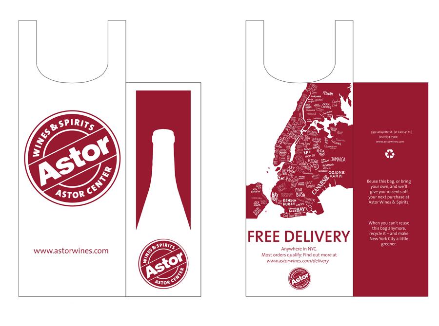 astor-bag.jpg