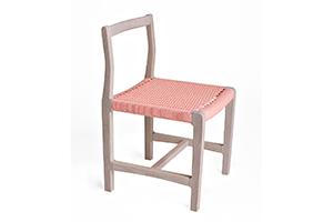 Giacomo Dining Chair