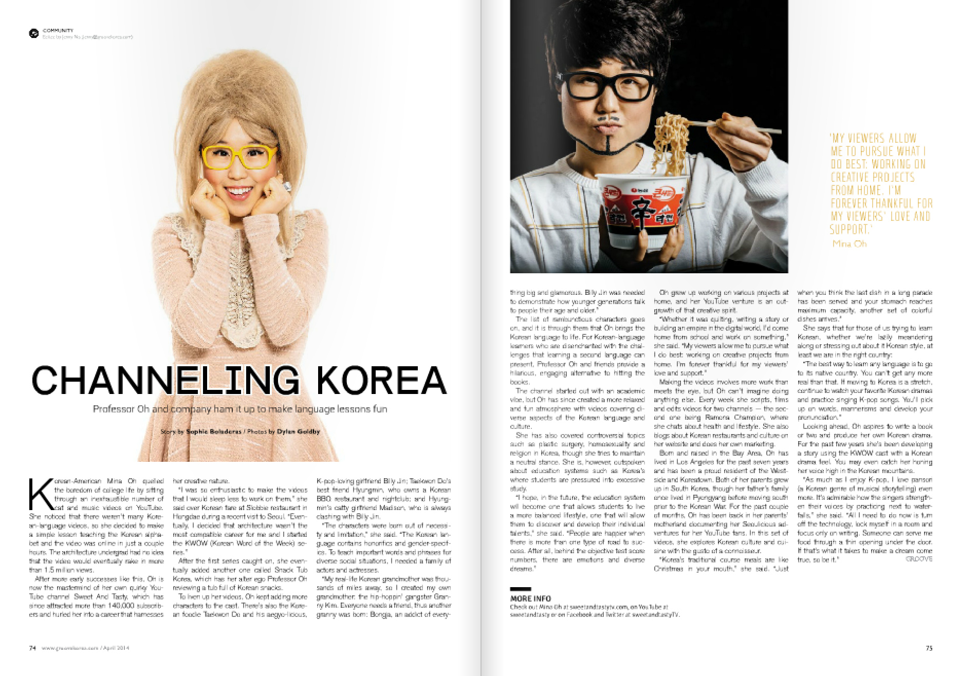 Featured  in Groove Korea (April 2014)