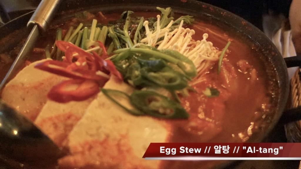egg-stew-1024x574.jpg