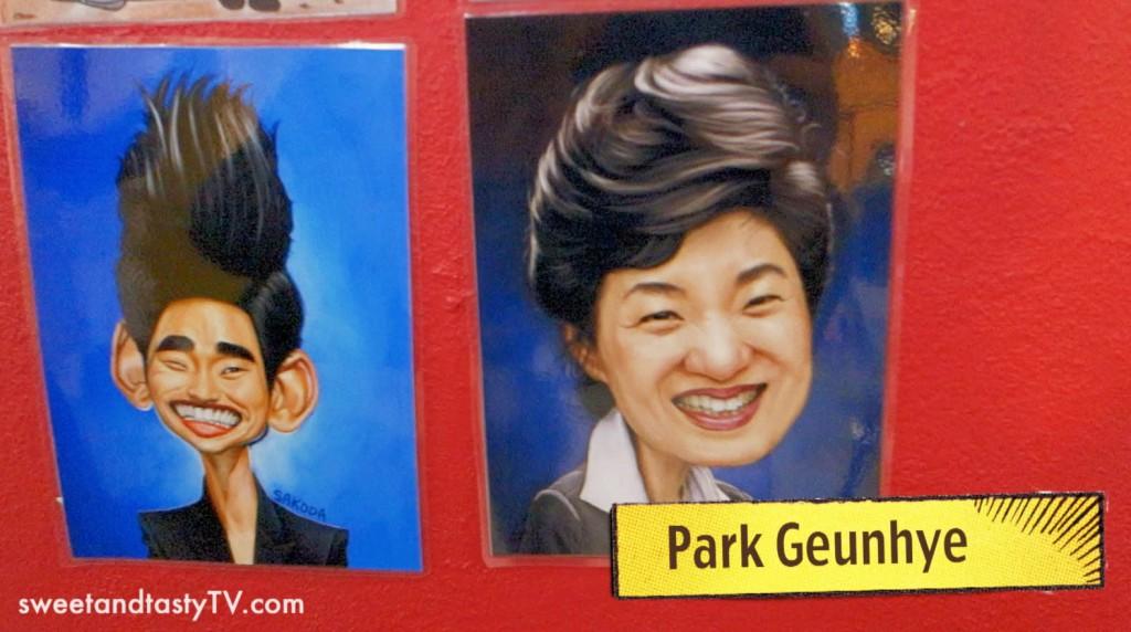 park-geunhye-caricature-1024x572.jpg