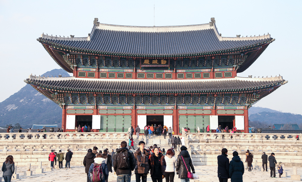 Full view of the Geunjeongjeon Throne Hall.